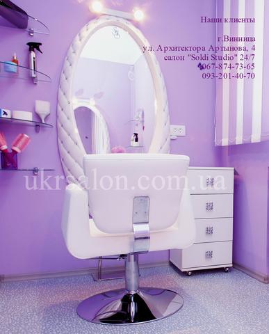 Парикмахерское кресло Orlando