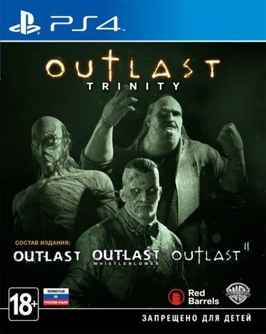 PS4 Outlast Trinity (русская версия)