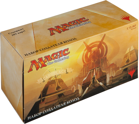 MTG: Amonkhet Deck Builder's Toolkit RU
