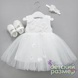 Платье + пинетки и повязка