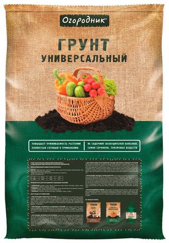 Грунт Огородник Универсальный 60л ФАСКО