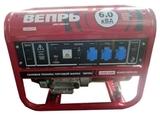 Бензиновая электростанция Вепрь АБП6-230ВФ-БГ