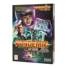 Pandemic: In the Lab / Пандемия: В лаборатории