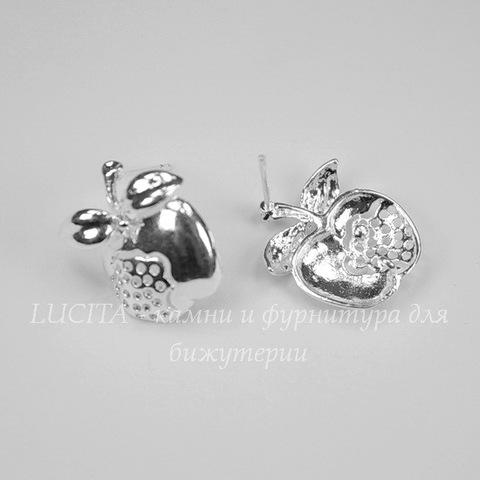 "Пуссеты - гвоздики ""Яблочки"" 19х15 мм (цвет - серебро)(без заглушек)"