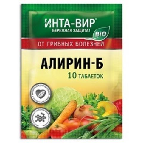 Алирин 10 таблеток Инта-Вир