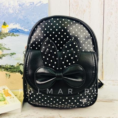 Детский маленький рюкзак для девочки Зайка чёрный в горошек