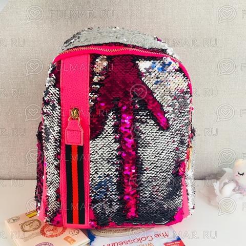 Рюкзак школьный с пайетками, меняющий цвет, Малиново-серебристый с молнией