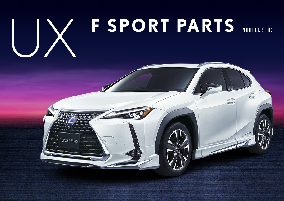 Обвес F SPORT modellista, накладки на бампера и на пороги для Lexus UX 2018 + eemrke 2 in 1 led drl fog light lamp for lexus lexus is250 is350 i sf f sport led daytime running lights with projector lens