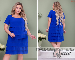 Платье Odessa 39994