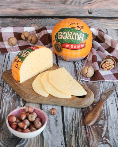 Сыр Вохма Малыш, кг