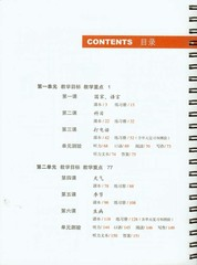 Easy Steps to Chinese vol.2 - Teacher's book with 1 CD