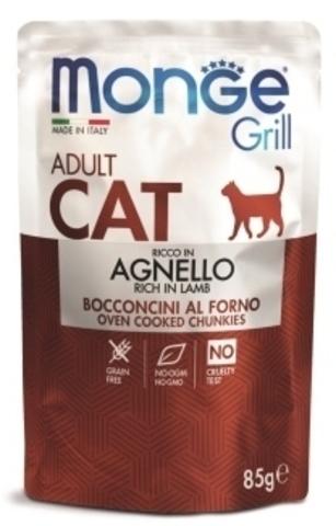 Monge Cat Grill Pouch паучи для взрослых кошек новозеландский ягненок 85г