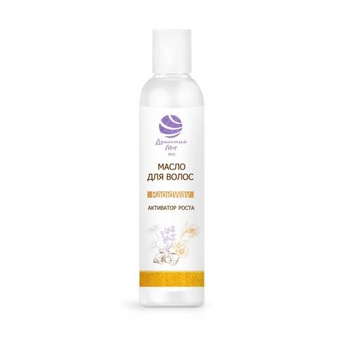 Масло «RapidWay» активатор роста волос