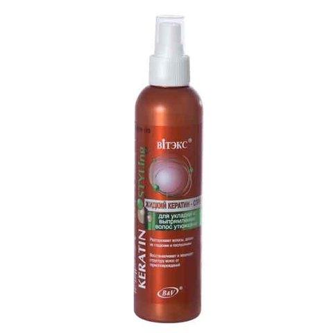 ЖИДКИЙ КЕРАТИН-спрей для укладки и выпрямления волос утюжками