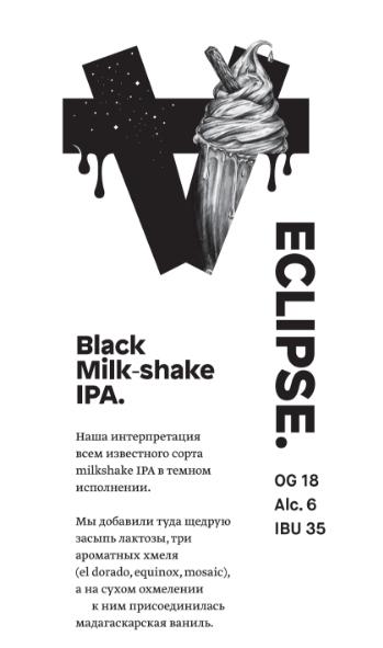 https://static-eu.insales.ru/images/products/1/1903/171550575/darkside.jpg