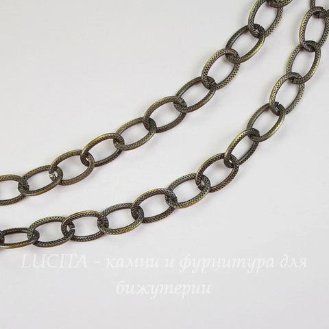 Цепь с узором (цвет - античная бронза) 13х9 мм, 50 см