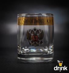 Подарочный набор из 4 стаканов для виски