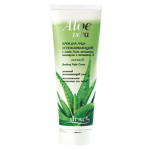 Витэкс Aloe Vera Крем ночной для лица Успокаивающий с соком Алоэ, экстрактом календулы и витамином А 75 мл
