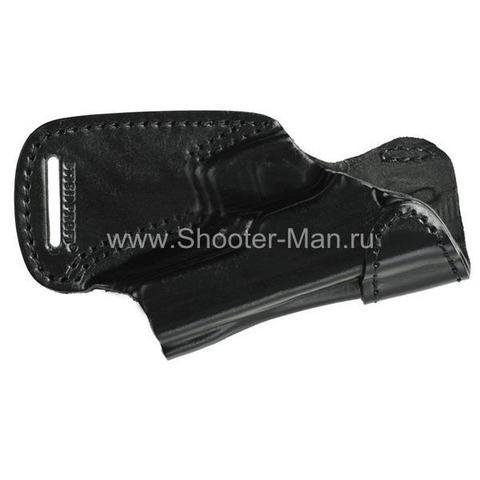 Кожаная кобура на пояс для пистолета Ярыгина ( модель № 10 ) Стич Профи