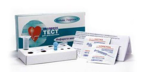 Экспресс тест для диагностики инфаркта миокарда Тропонин I