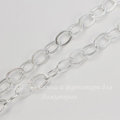 Цепь с узором (цвет - серебро) 13х9 мм, 50 см