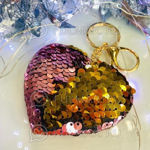 Сердце брелок полностью в пайетках меняет цвет Розовый-Золотистый