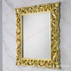 Зеркало DUPEN (Дюпен) PU043 золото