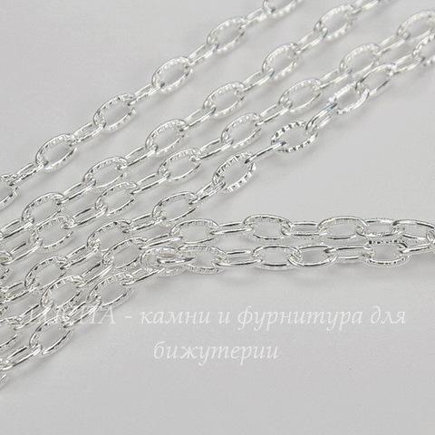Цепь с насечками (цвет - серебро) 7х4 мм, примерно 2 м