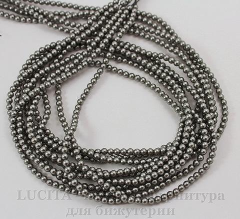 5810 Хрустальный жемчуг Сваровски Crystal Grey круглый 3 мм, 10 шт