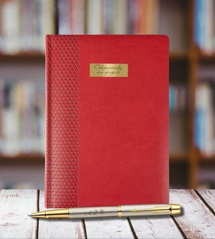 Набор с гравировкой: Ежедневник недатированный RED и Ручка-роллер Parker IM Metal, T223, цвет: Brushed Metal GT123