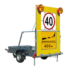 Заградительный знак для дорожной разметки