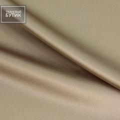 Атласный шелк песочного цвета