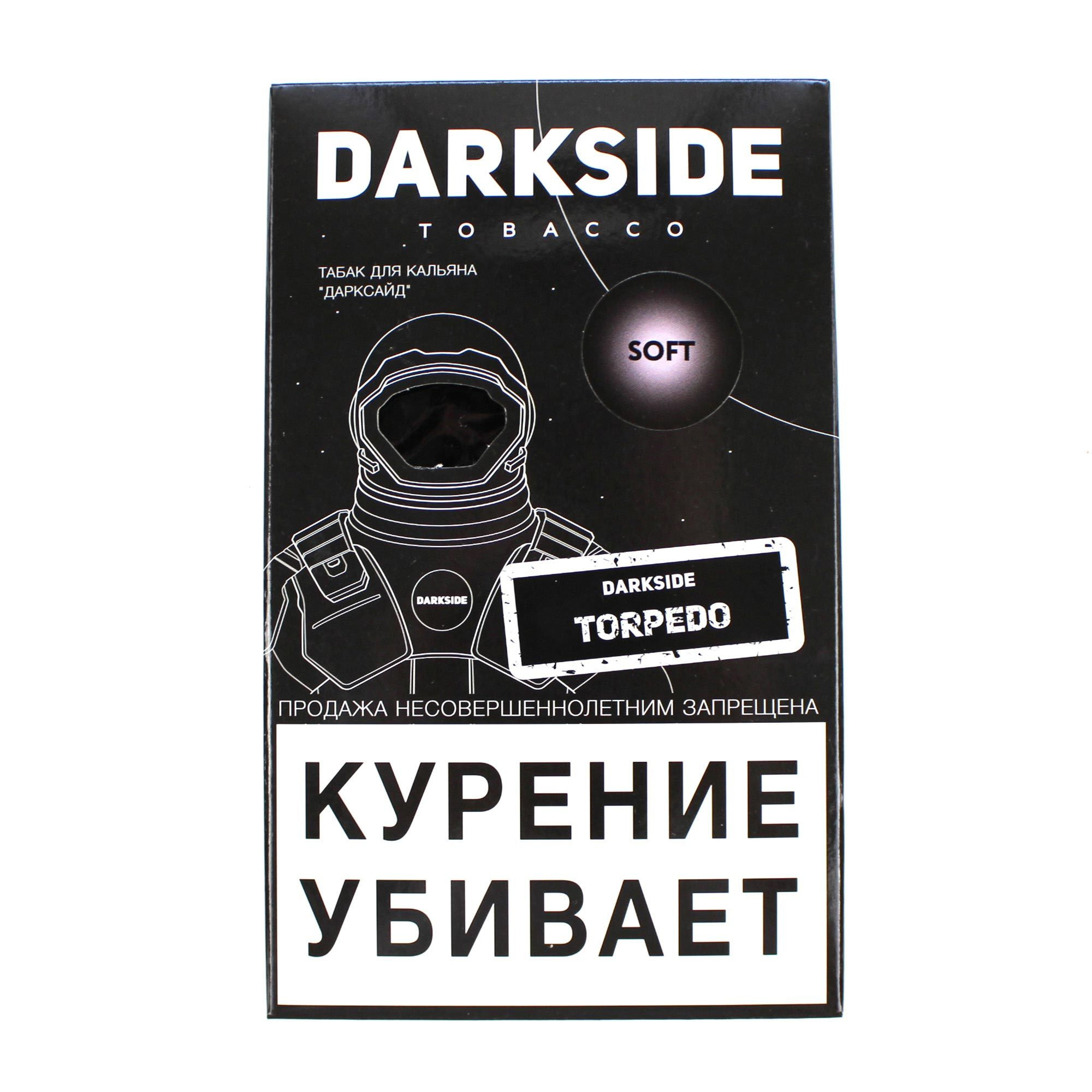 Dark Side Soft 100 гр Torpedo