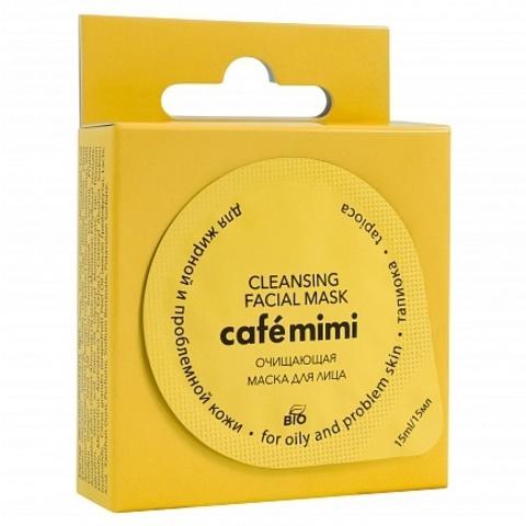 Cafe mimi Очищающая маска для лица для жирной и проблемной кожи