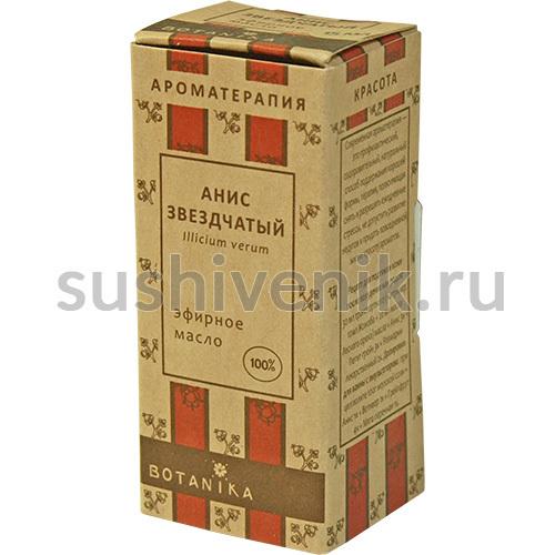 100% эфирное масло аниса обыкновенного (Anisum vulgare Gaertn)