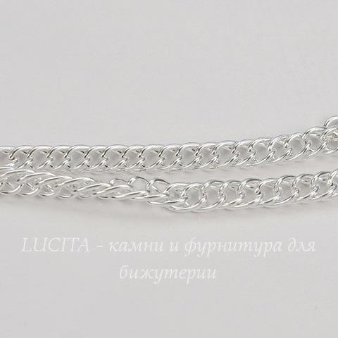 Цепь (цвет - серебро) 5х3 мм, примерно 1 м