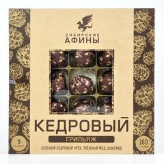 Конфеты Кедровый грильяж 160 г