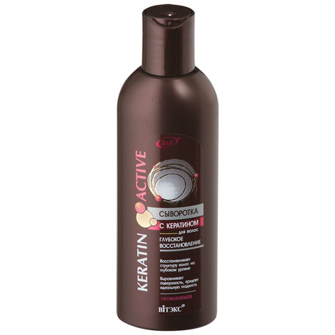 Витэкс Keratin Active Сыворотка с кератином для волос Глубокое восстановление Несмываемая 200 мл