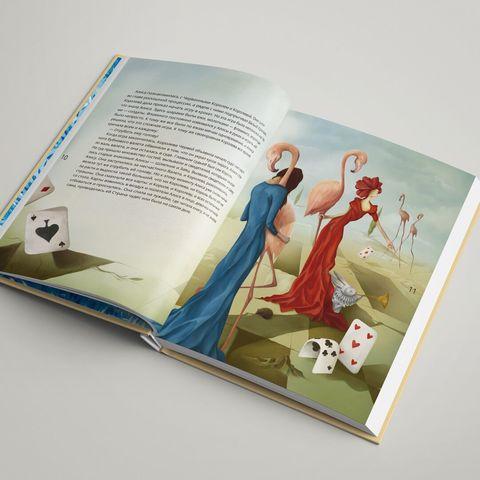 Альбом  «Алиса в стране чудес в стиле Сальвадора Дали», «Гадкий утенок в стиле Винсента Ван Гога» и «Русалочка в стиле Клода Моне»
