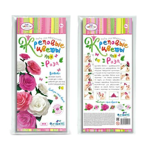 Набор Креповые цветы Роза 3цв./02556