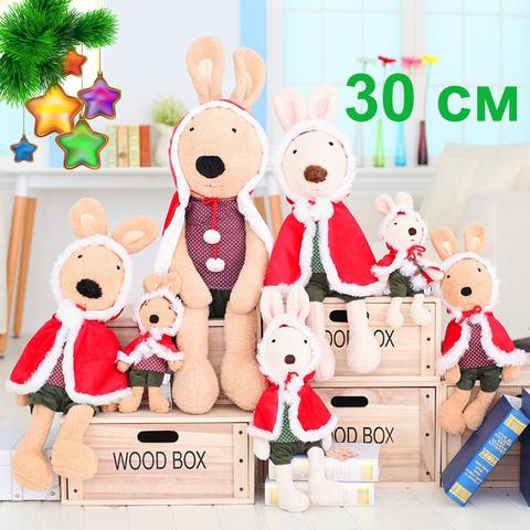 Rabbit Christmas red cloak plush toy - 30см