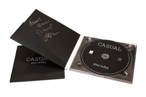 Casual - Инсайд (CD)