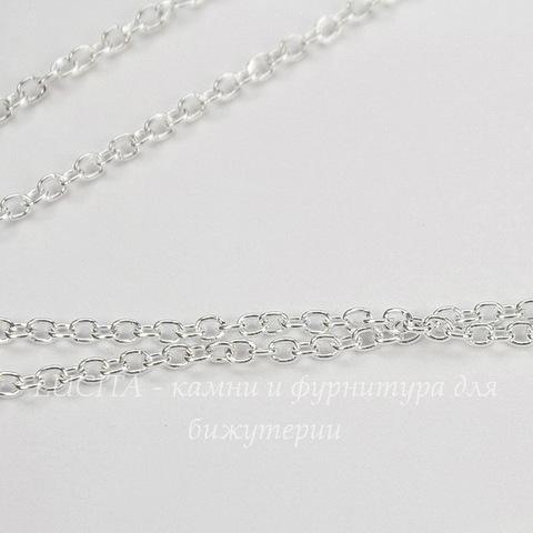Цепь (цвет - серебро) 2х1,8 мм, примерно 2 м