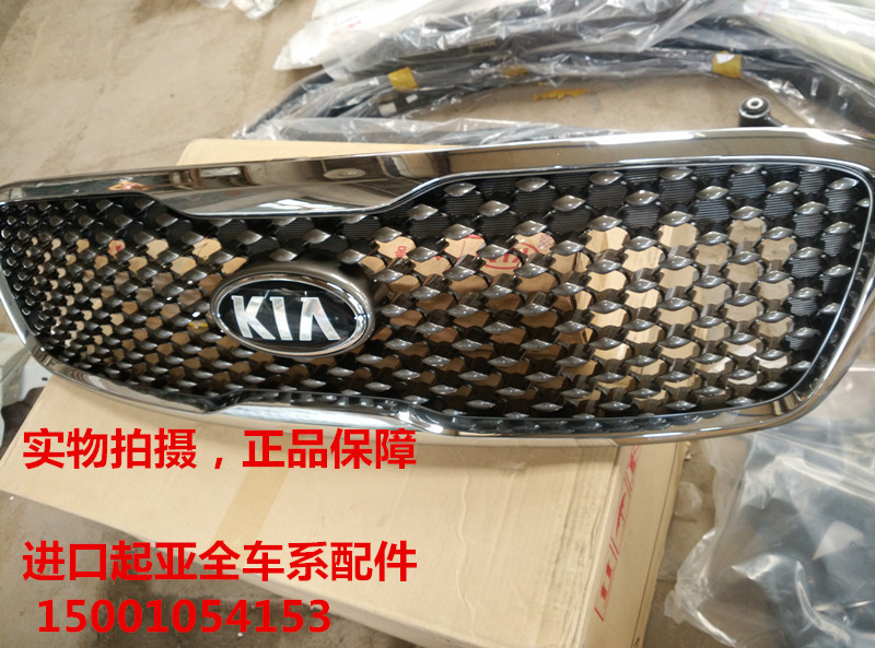 Радиаторная решетка KIA для KIA Sorento Prime (2015 - 2018) free shipping 12v 6000k led drl daytime running light for kia sorento 2015 2016 fog lamp frame fog light car styling