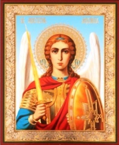 Икона Архангела Михаила (30 х 40 см)