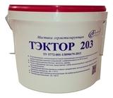 Тэктор 203 полиуретановая герметизирующая мастика 12,5 кг