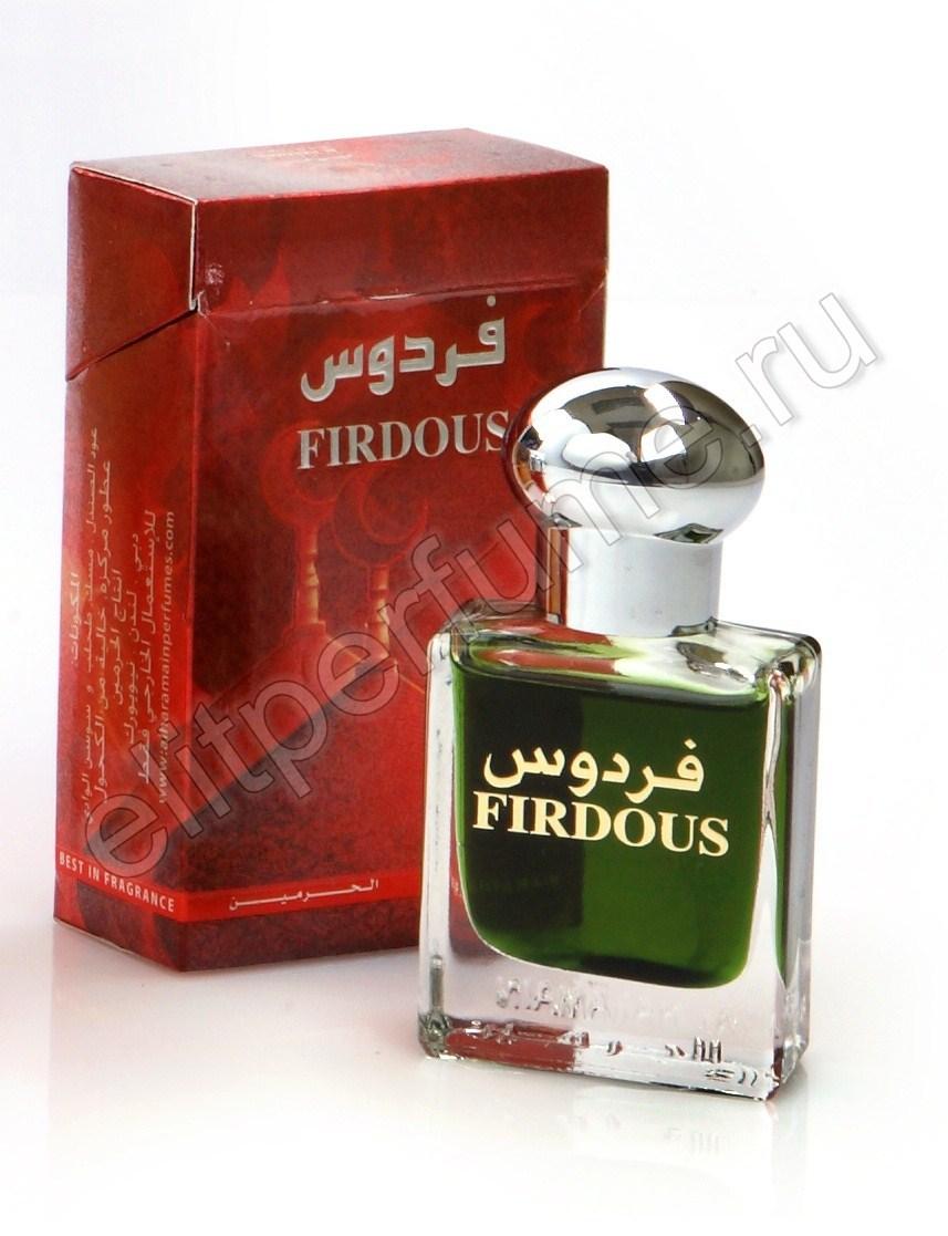 Фирдоус Firdous  15 мл арабские мужские масляные духи от Аль Харамайн Al Haramain Perfumes