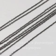 Цепь (цвет - черный никель) звено 2х1,8 мм