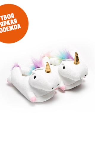 """Тапочки """"Slippers Unicorn Белые"""""""