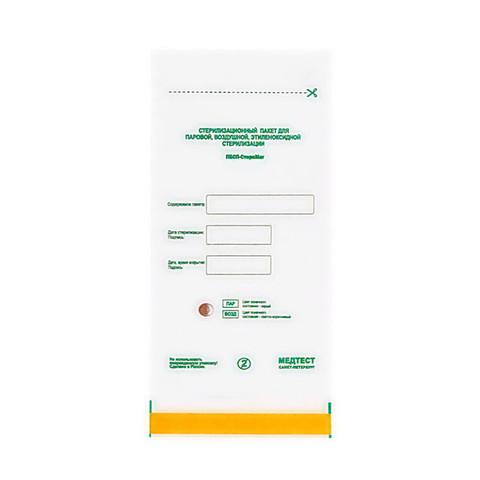 Крафт-пакеты из белой влагопрочной бумаги - 75*150